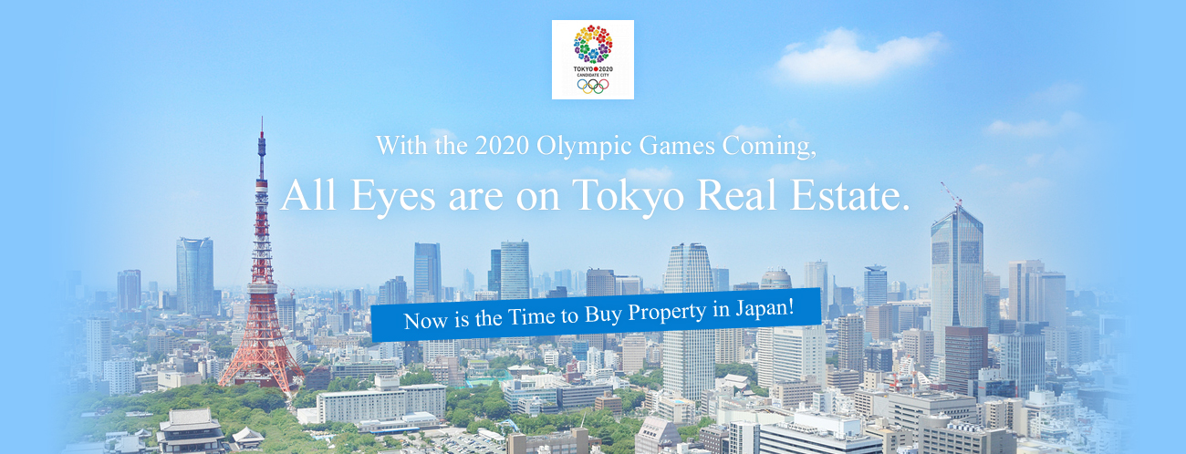 Now is the Time to Buy Property in Japan - MINAMIAOYAMA REAL
